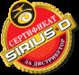 sirius-d.net